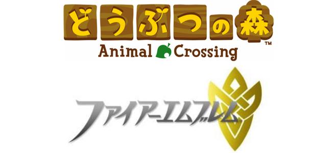 任天堂が「どうぶつの森」と「ファイアーエムブレム」のスマホアプリを発表!リリースは秋を予定。