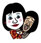 【厳選LINEクリエイターズスタンプ】未亡人朱美ちゃん3号がスタンプ化「日本エレキテル連合」、「働く笹田さん」ほか