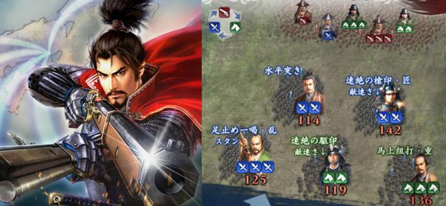 戦国時代を体感せよ!誰でも楽しめる歴史シミュレーションゲーム最新作「信長の野望 ~俺たちの戦国~」
