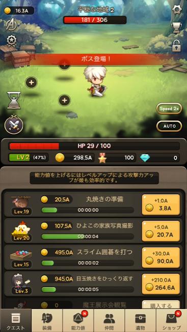nomalattack_65009