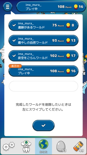 nounaiworld02_01