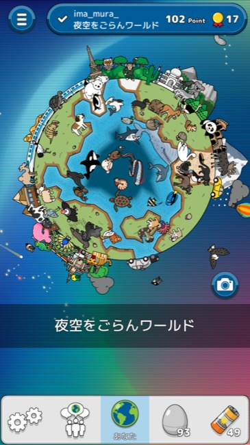 nounaiworld02_02