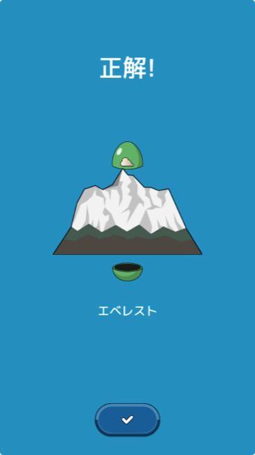 nounaiworld_02