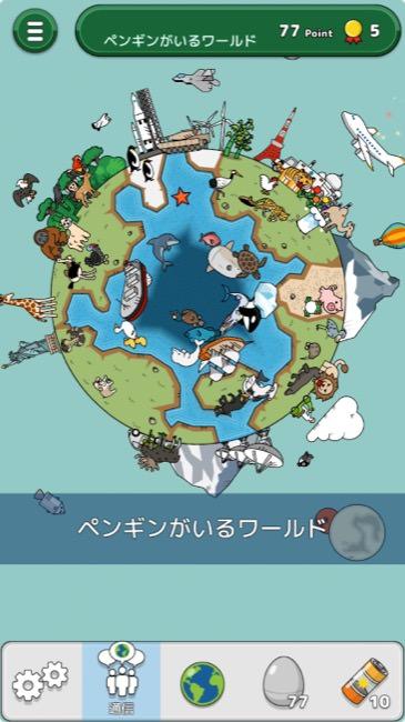 nounaiworld_09