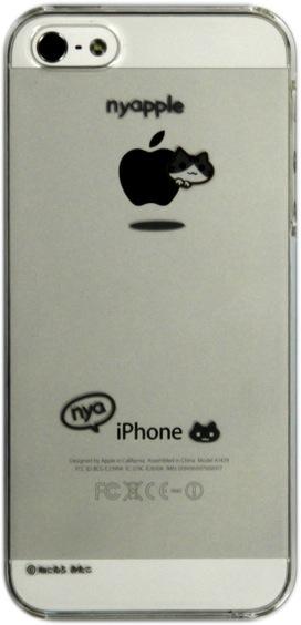 nyaiphone3