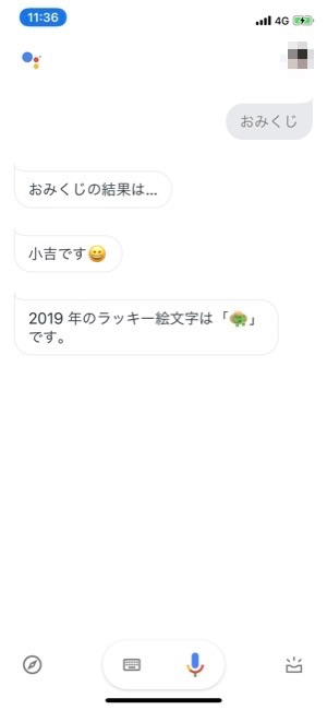omikuji_02-2