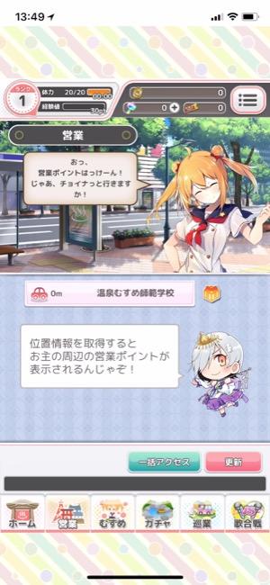 onsenmusume_01