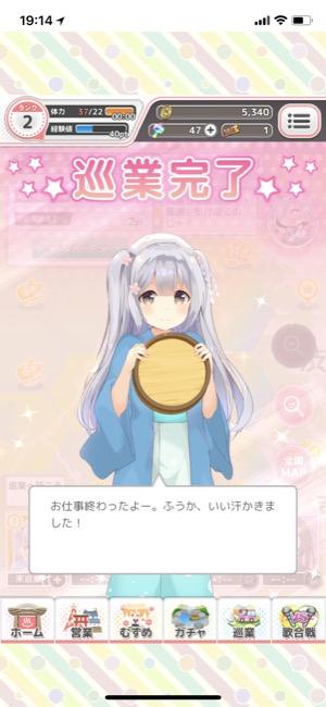 onsenmusume_15
