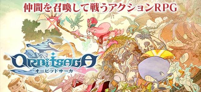 GameBankの第1弾タイトル、3DアクションRPG「オービットサーガ」が事前登録受付中!