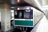 大阪もキター!4月25日より地下鉄中央線の全区間で携帯電話利用サービスがスタート!