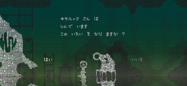 owakarenohosi_06