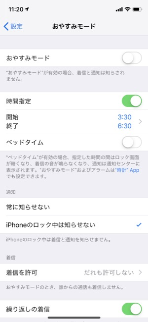 oyasumi_02