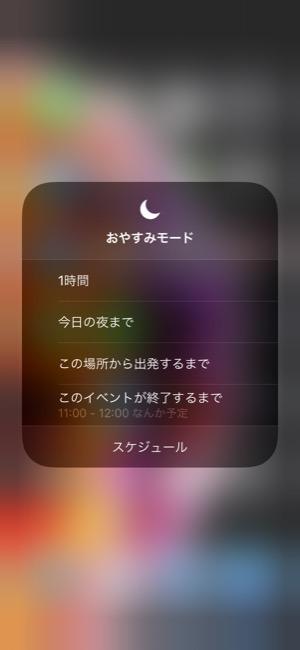 oyasumi_05