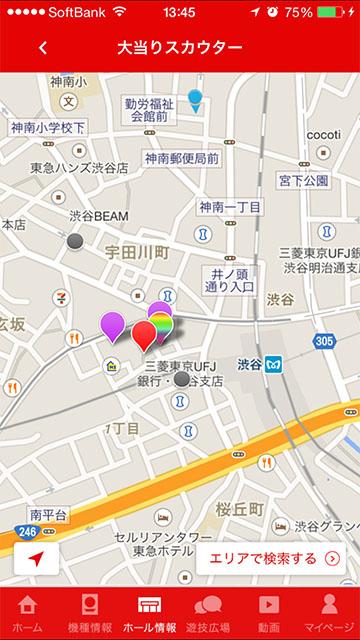 pachirobo_0003_02