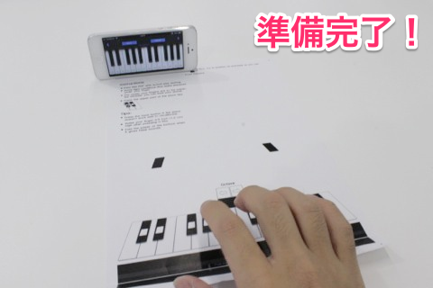 paperpiano4
