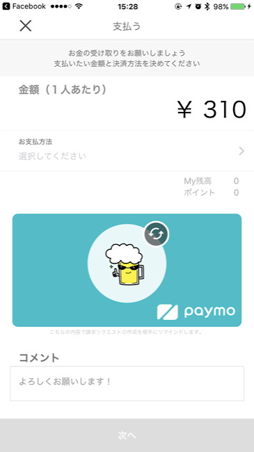 paymo07