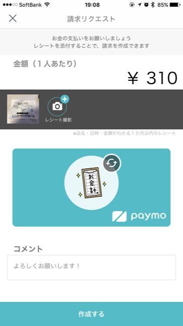 paymo14