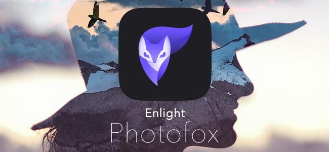 レイヤーを使った複数画像のブレンドや背景の削除、画質の調整までなんでも出来る「Enlight Photofox by Lightricks」