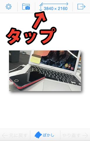 photokeshi00002