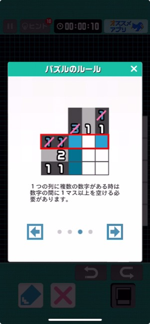 piclogipuzzle_09