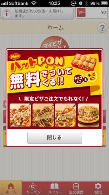 pizzahut5