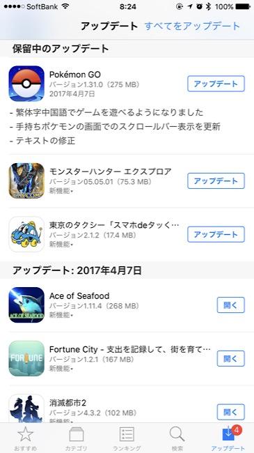 pokemon040801