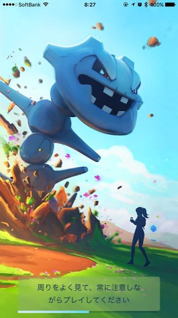 pokemon040802