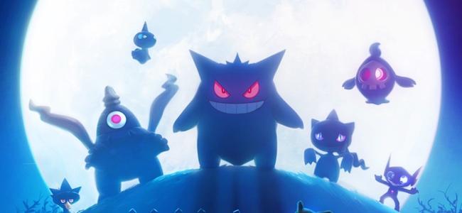 【ポケモンGO】10月下旬よりハロウィンイベントが開催され、同時にルビー・サファイアの第三世代ポケモンも追加される!?