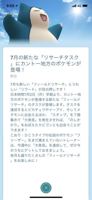 pokemon_01