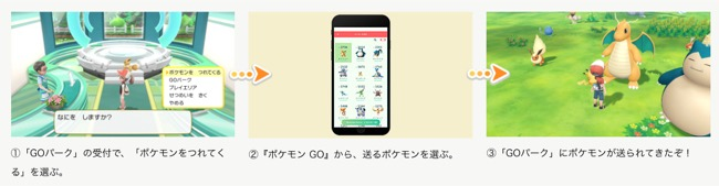 pokemon_09