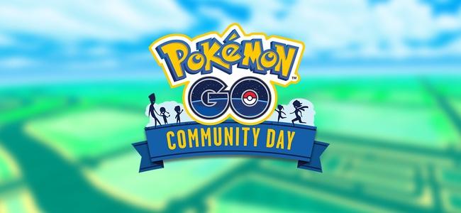 【ポケモンGO】本日限り!2月のコミュニティ・デイで大量発生してほしいポケモンの投票を実施中!