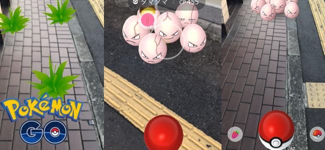 【ポケモンGO】ポケモンの捕獲がよりリアルになった「AR+」の遊び方。実際に動いてポケモンとの距離の駆け引きが可能に。