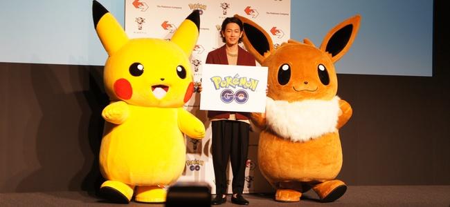 【ポケモンGO】自称「スローを極めしもの」佐藤健さんが出演する新CMが公開!新機能ポケモン交換にフィーチャー