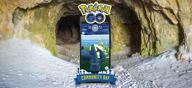 【ポケモンGO】10月21日のコミュニティ・デイで大量発生するダンバルが覚える特別なわざは「コメットパンチ」!期間中にメタグロスまで進化で