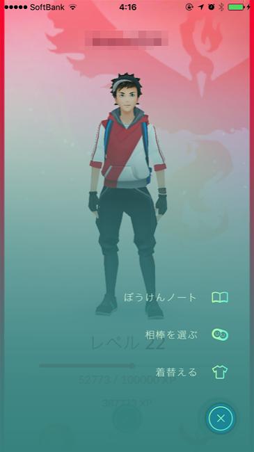 pokemonbuddy_03