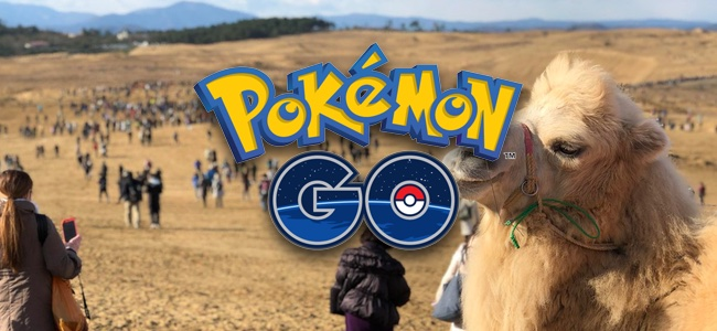 【ポケモンGO】「Pokémon GO Safari Zone in 鳥取砂丘」でポケモンに出会える範囲が拡大、鳥取県東部地域全域でアンノーンやバリヤードなどが出現