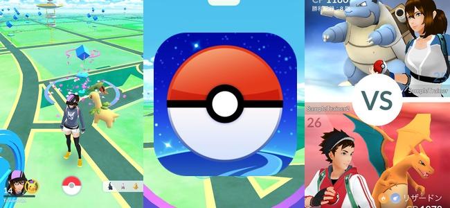 【ポケモンGO】アップデートでアプリ内通知をスワイプで消せるように。その他フレンド関連の機能も強化