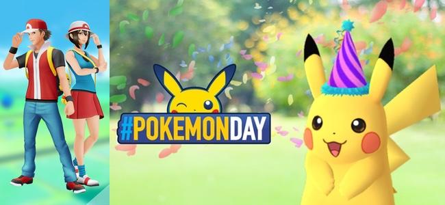 【ポケモンGO】今日はポケモン誕生の日!明日までの二日間とんがり帽子をかぶったピカチュウが出現!ファイアレッド・リーフグリーンの主人公着せ替えも登場