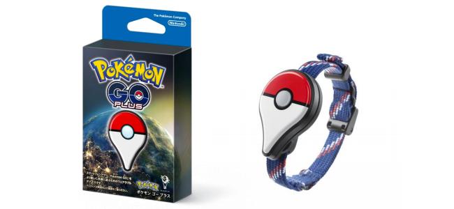 【速報】「Pokémon GO Plus」発売日が9月16日に決定!