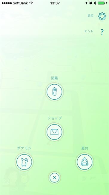 pokemongoplus_01