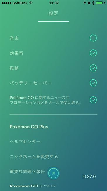 pokemongoplus_02