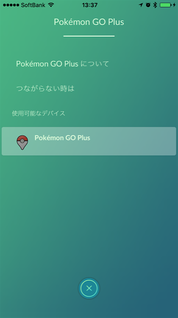 pokemongoplus_03