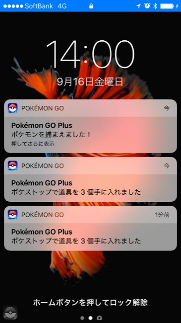 pokemongoplus_15