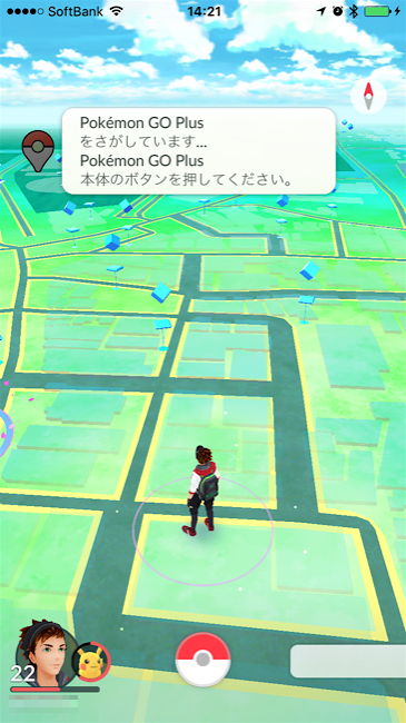pokemongoplus_24