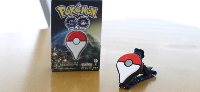【ポケモンGO】Pokémon GO Plusの再入荷は11月4日(金)!オンラインを含むポケモンセンター/ストアなどで販売!