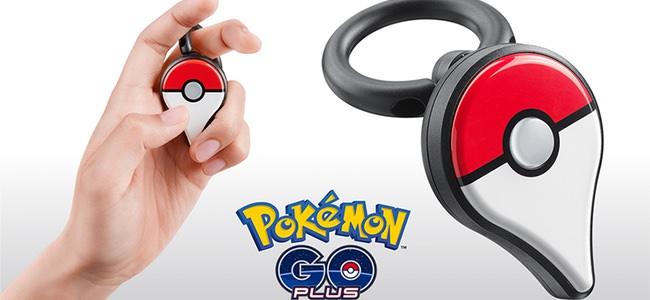 【ポケモンGO】今日7月15日「Pokémon GO Plus 専用 リングオプション」がポケモンセンターで発売!