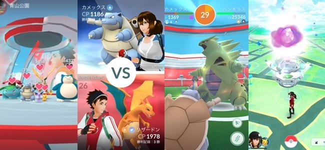 【ポケモンGO】「ボスポケモン」と戦うレイドバトルが発表!ジムにも仲間の応援や道具が手に入る新機能が多数追加、わざマシンも登場!