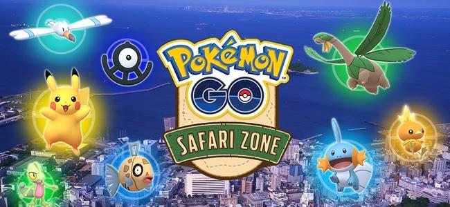 【ポケモンGO】「Pokémon GO Safari Zone in YOKOSUKA」期間中は全国で「ヒンバス」「ダンバル」など珍しいポケモンが発生。会場では特別なレイドバトルはなくスペシャルリサーチが発生