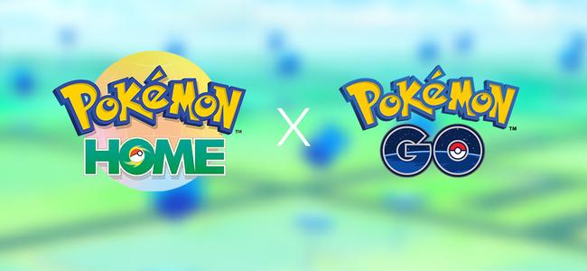 ついに「Pokémon GO」と「Pokémon HOME」の連携が今年の終盤に開始決定!HOMEにポケモンを送ると特別なポケモンと出会えるかも