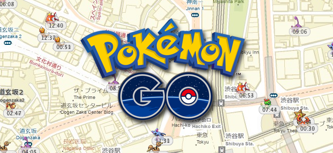 「ポケモンGO」を遊んでいたら、ポケモンの出現位置から渋谷の隠れた川が見えてきた
